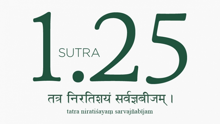 Yoga Sutra 1.25
