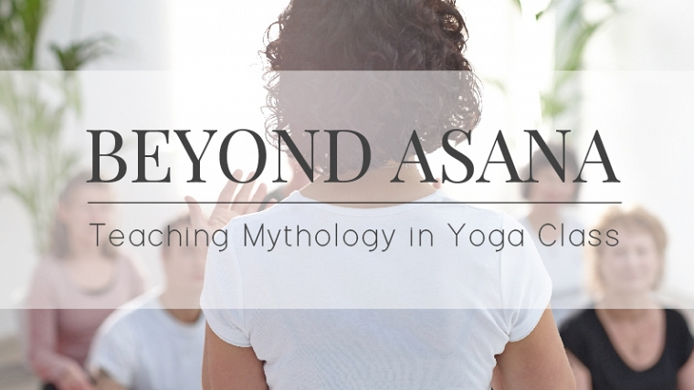 yoga mythology